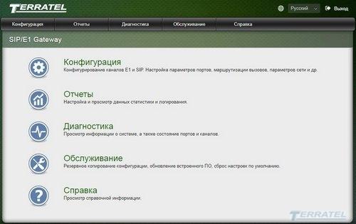 Web-интерфейс SIP/SS7 Gateway, Управление устройством