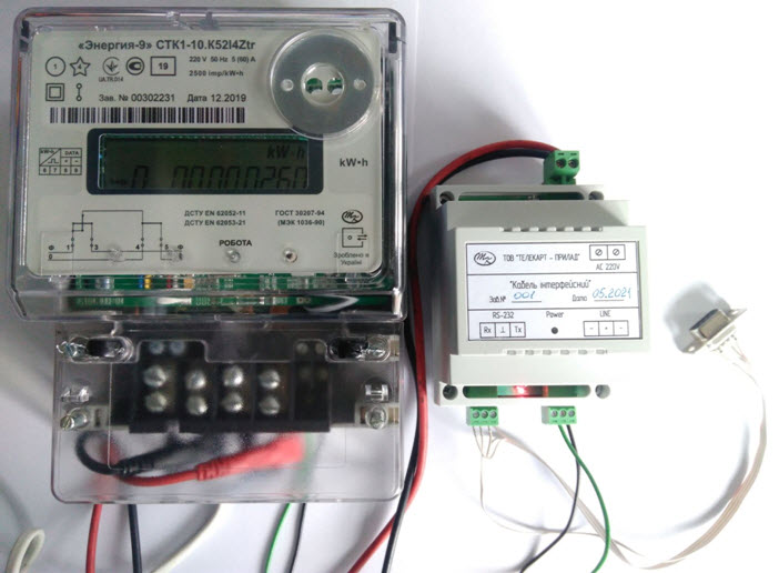Appearance of the Energy-9 meter with RS-232 interface module